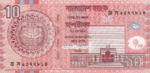 Bangladesh, 10 Taka, P-0047a,BB B42a