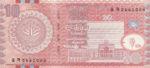 Bangladesh, 10 Taka, P-0039b,BB B33b