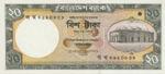 Bangladesh, 20 Taka, P-0040a,BB B34a