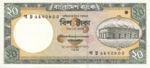 Bangladesh, 20 Taka, P-0040b,BB B34b