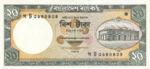 Bangladesh, 20 Taka, P-0040c,BB B34c