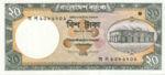 Bangladesh, 20 Taka, P-0040e,BB B34d