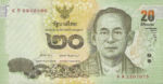 Thailand, 20 Baht,