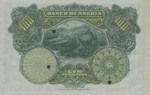 Angola, 100 Angolar, P-0075s