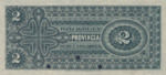 Argentina, 2 Peso, S-0562s