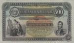 Argentina, 500 Peso, S-0703s