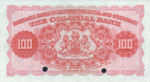 Barbados, 100 Dollar, S-0103s