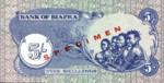 Biafra, 5 Shilling, P-0003s,BOB B3as