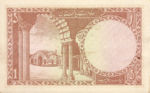 Pakistan, 1 Rupee, P-0010a,GOP B13a