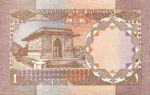 Pakistan, 1 Rupee, P-0025,GOP B16a