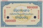 Laos, 50 At,