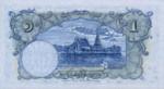 Thailand, 1 Baht, P-0022 Sgn.13
