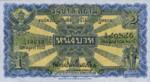 Thailand, 1 Baht, P-0016b Sgn.12