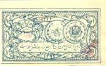 Afghanistan, 1 Rupee, P-0001b,AT B1b