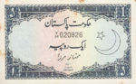 Pakistan, 1 Rupee, P-0009,GOP B11g