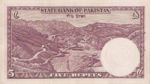 Pakistan, 5 Rupee, P-0012 Sign.2,SBP B2b