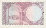 Pakistan, 1 Rupee, P-0009A,GOP B12b