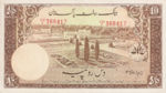Pakistan, 10 Rupee, P-0013 Sign.3,SBP B3d