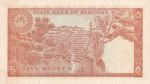 Pakistan, 5 Rupee, P-0020a Sign.6,SBP B10a