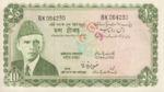 Pakistan, 10 Rupee, P-0021a,SBP B11b