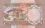 Pakistan, 1 Rupee, P-0026a,GOP B17a