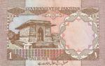 Pakistan, 1 Rupee, P-0027b,GOP B18b