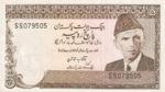 Pakistan, 5 Rupee, P-0028,SBP B14b