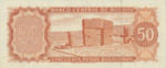 Bolivia, 50 Peso Boliviano, P-0162a L