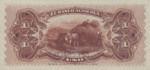 Bolivia, 1 Boliviano, S-0101s