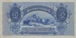 Bolivia, 5 Boliviano, S-0102s