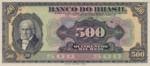 Brazil, 500 Mil Real, P-0122Ap