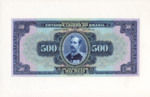 Brazil, 500 Mil Real, P-0092p