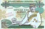 Brunei, 10,000 Dollar, P-0020s,BCB B20as