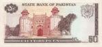 Pakistan, 50 Rupee, P-0030,SBP B16b
