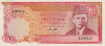 Pakistan, 100 Rupee, P-0031 Sign.8,SBP B17a