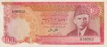 Pakistan, 100 Rupee, P-0031 Sign.8,SBP B17a
