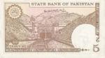 Pakistan, 5 Rupee, P-0033,SBP B18a