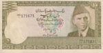Pakistan, 10 Rupee, P-0034,SBP B19