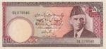 Pakistan, 50 Rupee, P-0035,SBP B20a