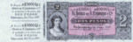 Chile, 2 Peso, S-0238s