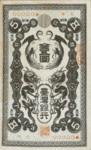 China, 5 Yen, P-1912s