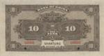 China, 10 Yuan, P-0053s1