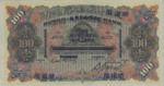 China, 100 Dollar, S-0466
