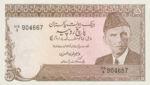 Pakistan, 5 Rupee, P-0038 Sign.10,SBP B23b