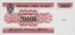 Croatia, 20,000 Dinar, RA-0002