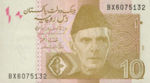 Pakistan, 10 Rupee, P-0045b,SBP B31b