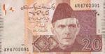 Pakistan, 20 Rupee, P-0046b,SBP B32b