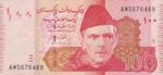 Pakistan, 100 Rupee, P-0048b,SBP B35b