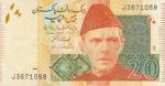 Pakistan, 20 Rupee, P-0046c,SBP B33a