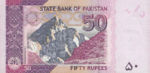 Pakistan, 50 Rupee, P-0047b,SBP B34a